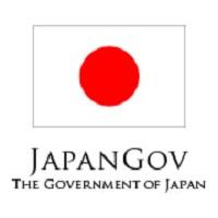 METI Government Japan Internship Program